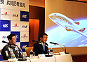 December 1, 2016, Tokyo, Japan - Japanese space travel venture PD Aerospace president Syuji Ogawa (L) and ANA Holdings president Shinya Katanosaka announce Japanese travel agency H.I.S. and ANA will make capital and business tie-up with PD Aerospace at a press conference in Tokyo on Thursday, December 1, 2016. PD Aerospace is expecting to launch space travel service with other two companies in 2023.  (Photo by Yoshio Tsunoda/AFLO) LWX -ytd-