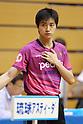 Table Tennis : Japan Table Tennis League 2017