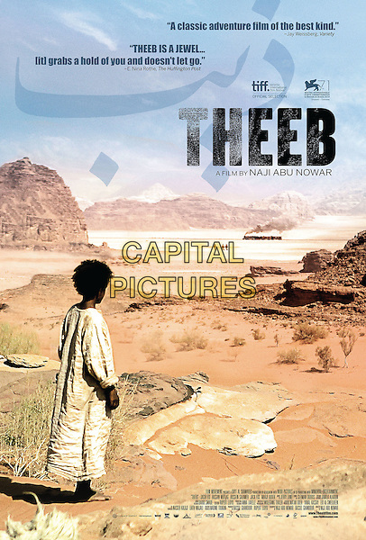 Theeb (2014) <br /> AMERICAN POSTER ART<br /> *Filmstill - Editorial Use Only*<br /> CAP/FB<br /> Image supplied by Capital Pictures