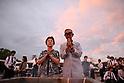 Hiroshima Marks the 74th Anniversary of Atomic Bomb