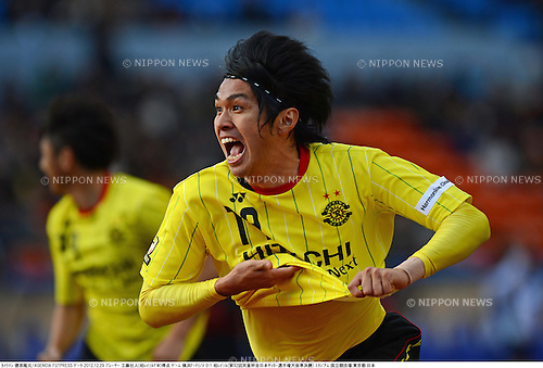 Masato Kudo (Reysol), DECEMBER 29, 2012 - Football / Soccer : Masato Kudo of Kashiwa Reysol celebrates his goal during the 92nd Emperor's Cup, Semi-final match between Yokohama F Marinos 0-1 Kashiwa Reysol at National Stadium in Tokyo, Japan. (Photo by Takamoto Tokuhara/AFLO)