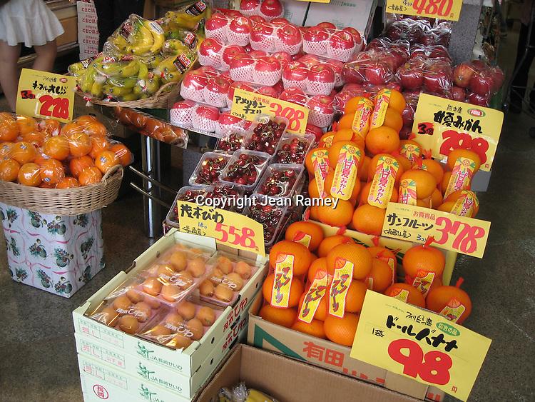 Fruit stand at Nishiki Covered Market, Kyoto