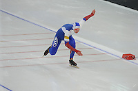 SPEED SKATING: STAVANGER: Sørmarka Arena, 29-01-2016, ISU World Cup, 500m Men Division A, Pavel Kulizhnikov (RUS), ©photo Martin de Jong