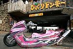 """Cool Concept"", Yamaha Majesty (Bell Custom)."