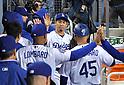 MLB: Los Angeles Dodgers Kenta Maeda pitches against Colorado Rockies