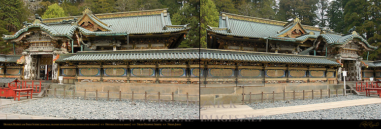 Honden Main Hall Haiden Oratory Karamon Arched Gable Gate Koma-inu Lion Dog Ryu Dragon Tozai Sukibe Roofed Transparent Wall Composite Image Honsha Central Shrine Nikko Toshogu Shrine Nikko Japan