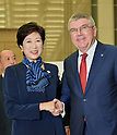 October 18, 2016, Tokyo, Japan - Thomas Back, International Olympic Committee president, is welcomed by Gov. Yuriko Koike during their meeting at the City Hall in Tokyo on Tuesday, October 18, 2016. The IOC chief and the governor discussed a proposed move of the rowing and canoe events out of Tokyo as part of her attempt to cut back on spending for the 2020 Tokyo Olympics.  (Photo by Natsuki Sakai/AFLO) AYF -mis-