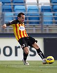 Girona's David Garcia during La Liga match. January 13, 2013. (ALTERPHOTOS/Alvaro Hernandez)