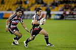 Chad Tuoro heads for the tryline. Air New Zealand Cup rugby game between Counties Manukau Steelers & Hawkes Bay, played at Mt Smart Stadium on the 23rd of August 2007. Hawkes Bay won 38 - 14.