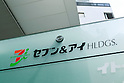 A Seven & iHoldings Co. signboard on display outside its headquarters building on April 11, 2016, Tokyo, Japan. Toshifumi Suzuki, Seven iHoldings Co. chairman and CEO abruptly announced his resignation at a news conference on Thursday after the company board rejected his proposal to replace Ryuichi Isaka, president of 7-Eleven Japan. Isaka was considered to be a potential future successor to Suzuki at the head of the retail group and it was rumored that Suzuki was trying remove Isaka in order to pave the way for his son to take over in the future. (Photo by Rodrigo Reyes Marin/AFLO)