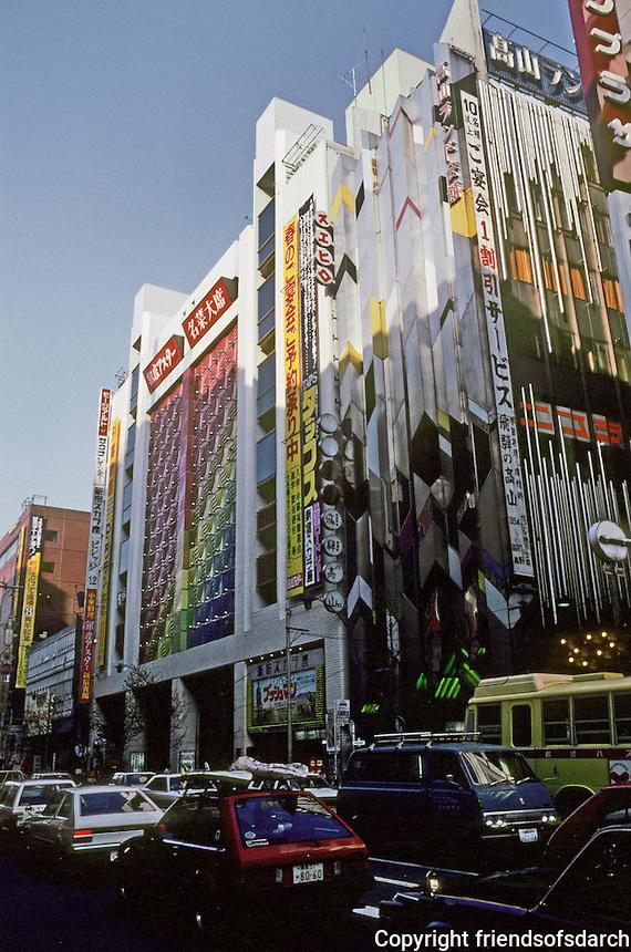 Tokyo: Shinjuku Dori Avenue. PHoto '82.