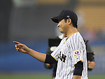 Tomoyuki Sugano (JPN),<br /> MARCH 21, 2017 - WBC :<br /> Japan's starting pitcher Tomoyuki Sugano reacts during the 2017 World Baseball Classic Semifinal game between United States 2-1 Japan at Dodger Stadium in Los Angeles, California, United States. (Photo by AFLO)