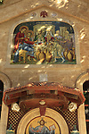 Israel, Galilee, a mosaic at the Greek Orthodox St. George Church in Kafr Cana depicting the Miracle of the Wine