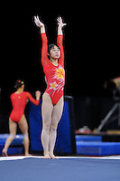 02/20/09 - Photo by John Cheng for USA Gymnastics.  Japanese gymnast Miki Uemura performs on balance beam in a meet against US before the Tyson American Cup at Sears Centre Arena in Chicago.