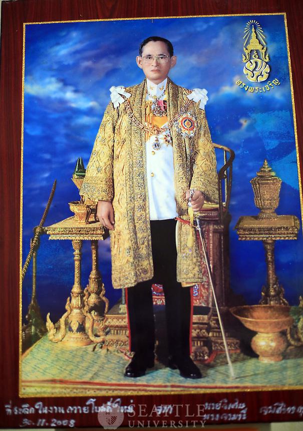 07172012- Huai Nam Khun, Thailand - Day 3