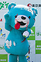 The mascot character Zombear performs during the ''Local Characters Festival in Sumida 2015'' on May 31, 2015, Tokyo, Japan. The festival is held by Sumida ward, Tokyo Skytree town, the local shopping street and ''Welcome Sumida'' Tourism Office. Approximately 90 characters attended the festival. According to the organizers the event attracts more than 120,000 people every year. The event is held form May 30 to 31. (Photo by Rodrigo Reyes Marin/AFLO)