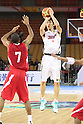 Tomoo Amino (JPN), SEPTEMBER 19, 2011 - Basketball : 26th FIBA Asia Championship Second Group F match between Japan 101-61 UAE at Wuhan Sports Center in Wuhan, China. (Photo by Yoshio Kato/AFLO)