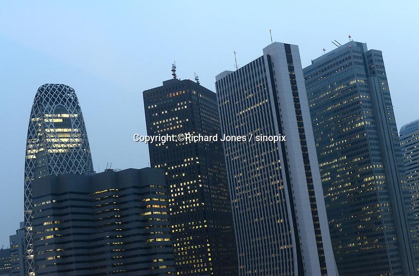 Office Buildings in Shinjuku, Tokyo
