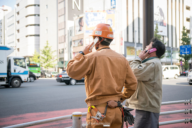 Street scenes of Tokyo in late autumn 2016.