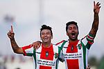 Futbol 2019 1A Palestino vs Universidad de Concepcion