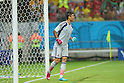 Eiji Kawashima (JPN), <br /> JUNE 14, 2014 - Football /Soccer : <br /> 2014 FIFA World Cup Brazil <br /> Group Match -Group C- <br /> between Cote d'Ivoire 2-1 Japan <br /> at Arena Pernambuco, Recife, Brazil. <br /> (Photo by YUTAKA/AFLO SPORT) [1040]