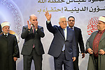 Palestinian President Mahmoud Abbas attends a ceremony to commemorate the birth of the Prophet Mohamed in the West Bank city of Ramallah on November 19, 2018. Photo by Thaer Ganaim