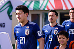 Doan Ritsu of Japan (L) enters the pitch prior to the AFC Asian Cup UAE 2019 Group F match between Japan (JPN) and Turkmenistan (TKM) at Al Nahyan Stadium on 09 January 2019 in Abu Dhabi, United Arab Emirates. Photo by Marcio Rodrigo Machado / Power Sport Images