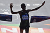 Lelisa Desisa of Ethiopia crosses the finish line in Central Park to win the New York City Marathon on Sunday, Nov. 4, 2018. He posted a time of 2:05.59.