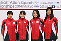 The 9th East Asian Squash Championships 2014