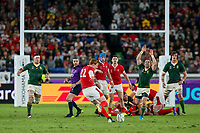 27th October 2019, Oita, Japan;  Rhys Patchell of Wales attempts a drop goal during the 2019 Rugby World Cup semi-final match between Wales and South Africa at International Stadium Yokohama in Kanagawa, Japan on October 27, 2019.  - Editorial Use