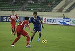 AFF Suzuki Cup 2010. Photo by Stringer / Lagardere Sports