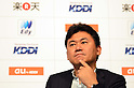 June 29th, 2011, Tokyo, Japan - Hiroshi Mikitani,CEO of Japan's online retailer Rakuten attends a news conference in Tokyo on Wednesday, June 29, 2011. Rakuten announced its cooperation with KDDI for electronic money.(Photo by Koichi Mitsui/AFLO)