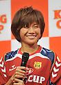 """Nahomi Kawasumi (JPN), September 14, 2011 - Football / Soccer : press conference for """"King Cup"""" at Shinagawa Tokyo, Japan. (Photo by Atsushi Tomura/AFLO SPORT) [1035]"""