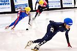 2005 Short Track Speed Skating Nationals