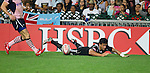 Sherwin Stowers. Hong Kong Sevens, 27 March 2015. NZ beat Scotland in game one 26-7. Photo: Marc Weakley