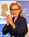 "Three-time Academy Award Winner Meryl Streep Promotes ""The Iron Lady"" in Tokyo"