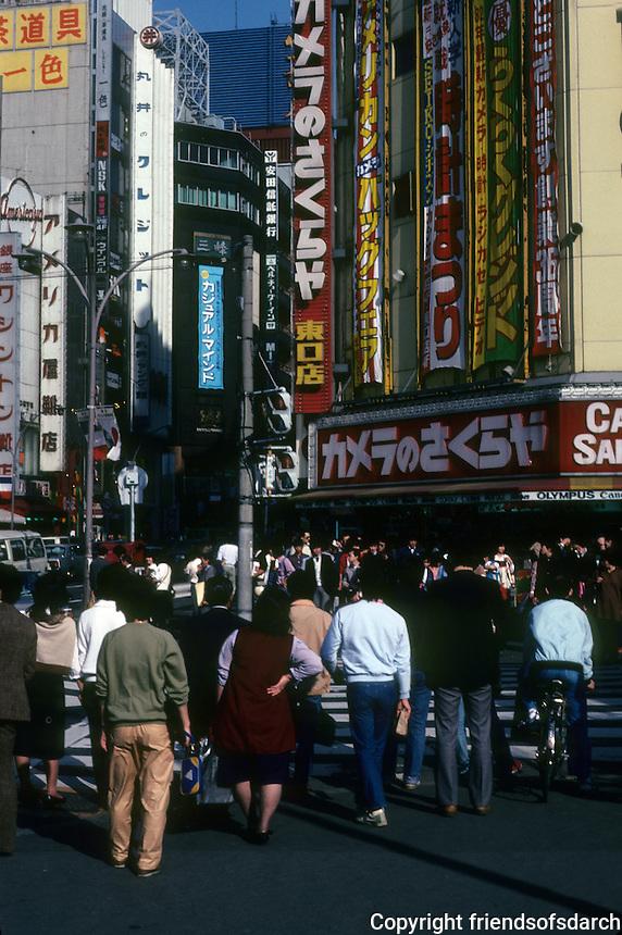 Tokyo: Shinjuku graphics, street scene. Photo '82.