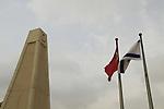 Israel, Negev, memorial to the fallen Turkish soldiers in Be'er Sheva