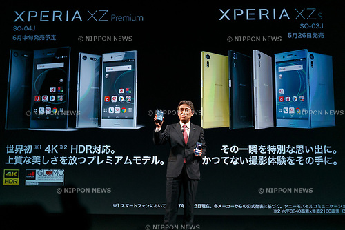 NTT DOCOMO President Kazuhiro Yoshizawa speaks at the launch event for 8 new mobile devices for the summer lineup on May 24, 2017, Tokyo, Japan. DOCOMO introduced seven new smartphones and one tablet along with a new app and service plans. (Photo by Rodrigo Reyes Marin/AFLO)
