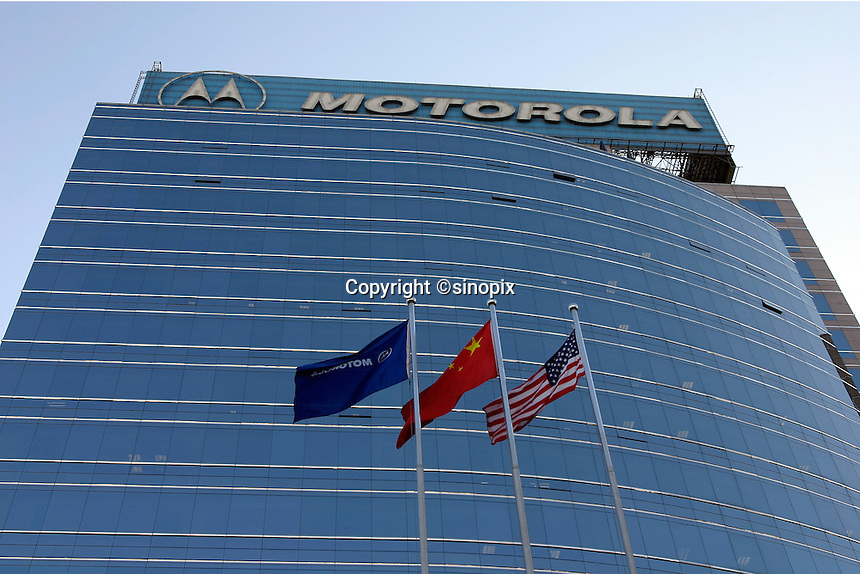 The Motorola Building in Beijing, China..16-NOV-04