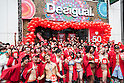Desigual Seminaked in Red 2015
