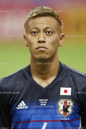 Keisuke Honda (JPN), SEPTEMBER 1, 2016 - Football / Soccer :<br /> FIFA World Cup Russia 2018 Asian Qualifier<br /> Final Round Group B<br /> between Japan 1-2 United Arab Emirates<br /> at Saitama Stadium 2002, Saitama, Japan.<br /> (Photo by Yusuke Nakanishi/AFLO SPORT)