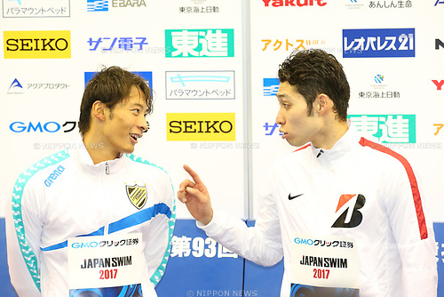 (L-R) Ryosuke Irie, Kosuke Hagino, <br /> APRIL 16, 2017 - Swimming : <br /> Japan swimming championship (JAPAN SWIM 2017) <br /> Men's 200m Backstroke Victory Ceremony <br /> at Nippon Gaishi Arena, Nagoya, Aichi, Japan. <br /> (Photo by Sho Tamura/AFLO SPORT)