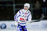 Uppsala 2013-11-13 Bandy Elitserien IK Sirius - IFK Kung&auml;lv :  <br /> Kung&auml;lv Peter Karlsson <br /> (Foto: Kenta J&ouml;nsson) Nyckelord:  portr&auml;tt portrait