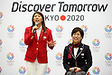 (L to R) Saori Yoshida, Wakako Tsuchida, .January 8, 2013 : .a press conference about Candidacy file of Tokyo Olympic 2020 bidding committee in Tokyo, Japan. .(Photo by Daiju Kitamura/AFLO SPORT)