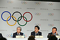 (L to R) <br /> Tsunekazu Takeda, <br />  Shinzo Abe, <br />  Naoki Inose, <br /> SEPTEMBER 7, 2013 : <br /> The press conference after their presentation of 2020 Summer Olympic Games bid final presentation during the 125th International Olympic Committee (IOC) session in Buenos Aires Argentina, on Saturday September 7, 2013. <br /> (Photo by YUTAKA/AFLO SPORT) [1040]