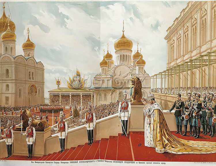 The Coronation of Tzar Nicholas II. Lithograph, 1896. Russia - 19th century.
