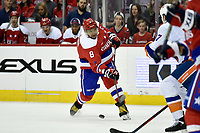 WASHINGTON, DC - APRIL 06: Washington Capitals left wing Alex Ovechkin (8) shoots a one-timer slapshot during the power play during the New York Islanders vs. the Washington Capitals NHL game April 6, 2019 at Capital One Arena in Washington, D.C.. (Photo by Randy Litzinger/Icon Sportswire)