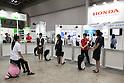 Smart Community Japan 2015
