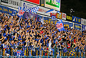 2015 J1 2nd Stage: Kashiwa Reysol 0-0 Montedio Yamagata